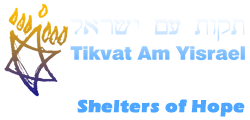 Tikvat Am Yisrael